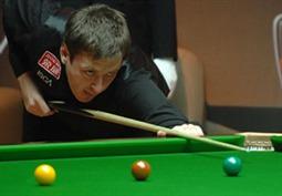 Shanghai Masters 2008