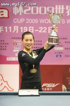 2009 Women's World 9-Ball Championship