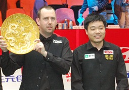 China Open 2010