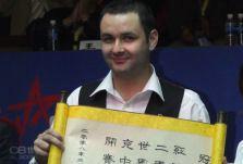 China Open 2008