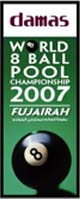 World 8-ball Pool Championship